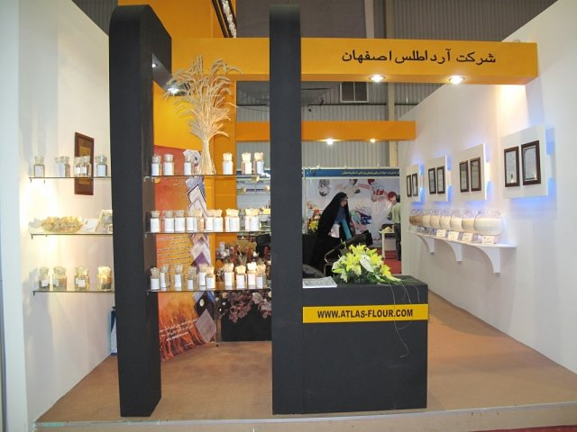 Participating InExhibitions